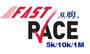 Display race67267 logo.bbszl4