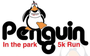 Display race38443 logo.bxvvqk
